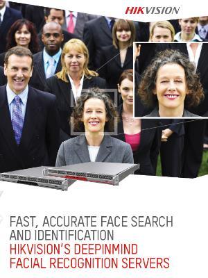 راهکار هایک ویژن برای تشخیص چهره